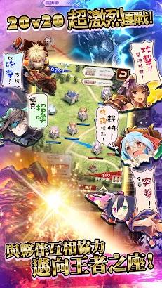 魔女異聞錄 - 榮光の魔女攻城戰 - 全界啟動 screenshot