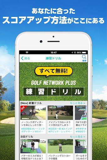 Golf Score Card  YourGolf screenshot 3
