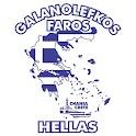 Galanolefkos Faros icon