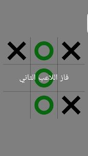 XO لعبة اكس او  5