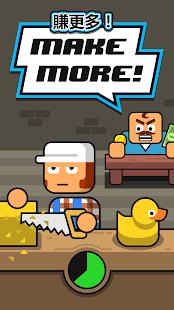 Make More! Screenshot