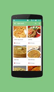 Paratha Roti Recipes Hindi - náhled