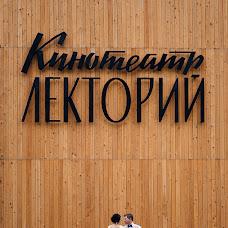 Wedding photographer Anastasiya Zhukova (AnastasiaZhu). Photo of 19.08.2017