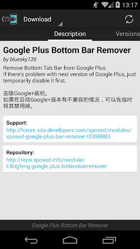 Google Plus Bottom Bar Remover 1.4 screenshots 2