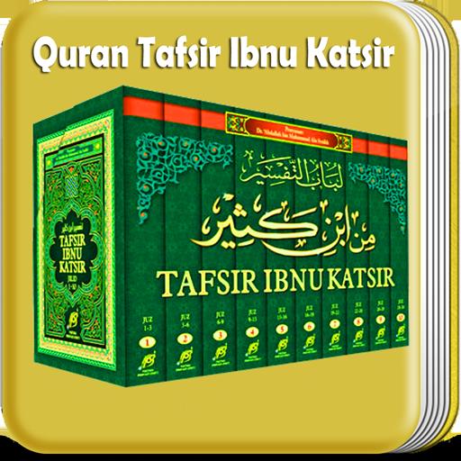Al Quran Terjemah Bahasa Indonesia - Al Quran Terjemah