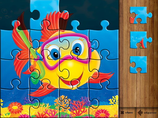 Kids' Puzzles  screenshots 19