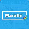 Marathi Newspapers icon