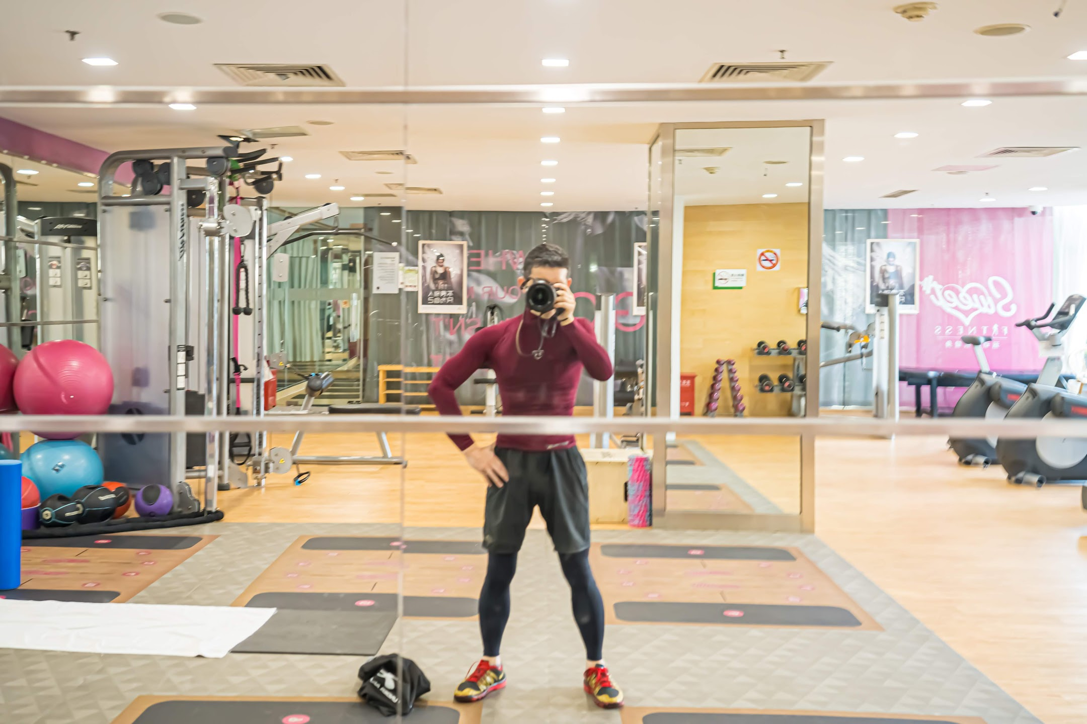 Sofitel Shanghai Hyland gym