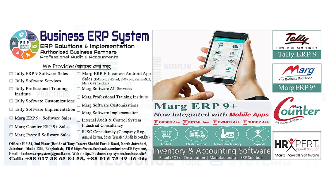 Business ERP System (ERP Solutions & Implementation