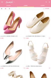 amai:女生最愛超人氣女鞋品牌 - screenshot thumbnail