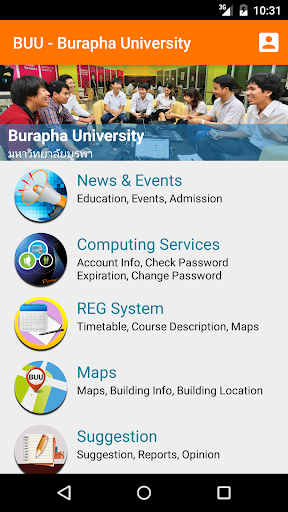 BUU - Burapha University