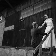 Wedding photographer Nikita Kret (nikitakret). Photo of 22.01.2017