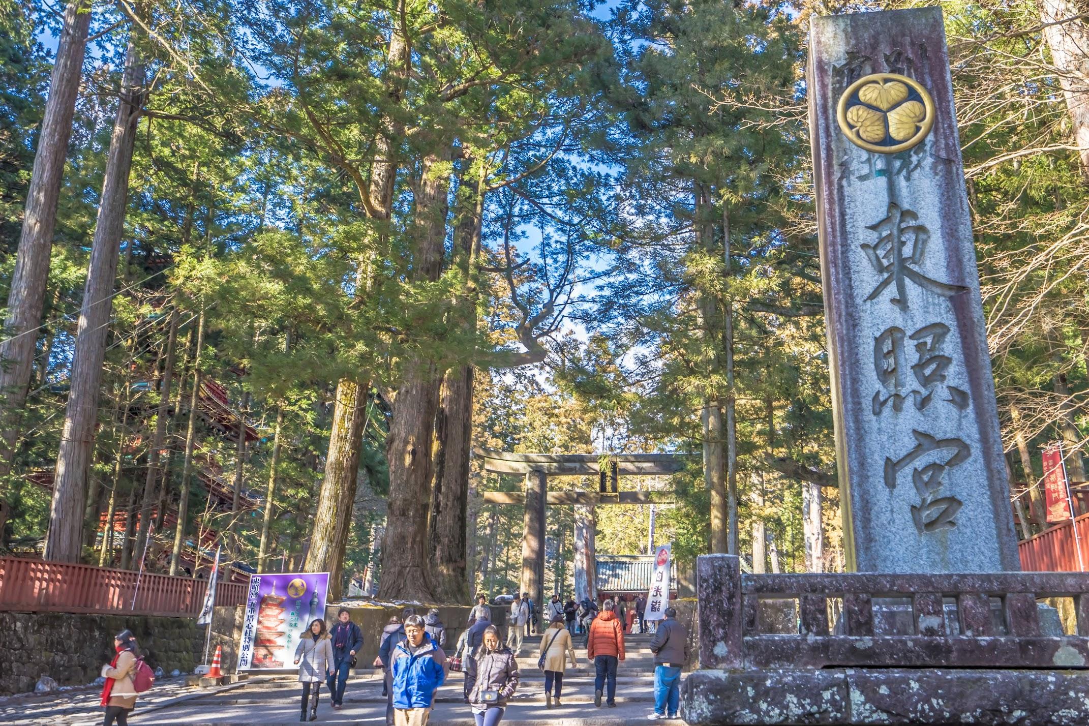 Nikko Toshogu Shrine1