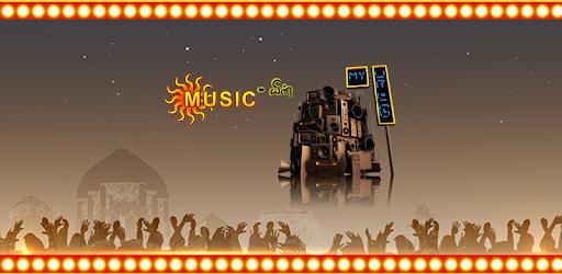 Sun Music - Apps on Google Play