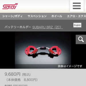 BRZ ZC6 GT・2016年式 E型のカスタム事例画像 よっしー (SHiNOYO)さんの2020年02月04日07:06の投稿