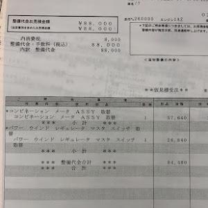 ノア AZR60Gのカスタム事例画像 声優タマゴお父さんさんの2021年08月05日22:01の投稿
