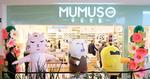 韓政府抨擊仿韓風連鎖店:MUMUSO 一切來自中國