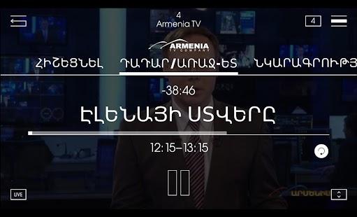 Download CTV Armenia Apk 5 8 6,tv mediastage CTV-Allfreeapk