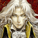Castlevania Grimoire of Souls - Androidアプリ
