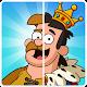 суєти замку: фантастичне королівство