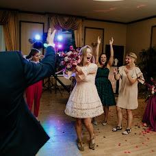 Wedding photographer Mariya Pavlova-Chindina (mariyawed). Photo of 17.09.2018