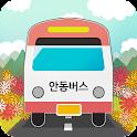 안동 버스 icon
