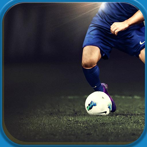 足球明星前场任意球 體育競技 App LOGO-APP試玩