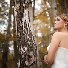 Wedding photographer Maksim Kolpakov (kolpakovmaksim). Photo of 18.11.2014