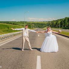 Wedding photographer Aleksandr Simankov (Sim42). Photo of 04.05.2016