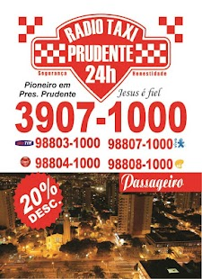 Radio Taxi Presidente Prudente- screenshot thumbnail