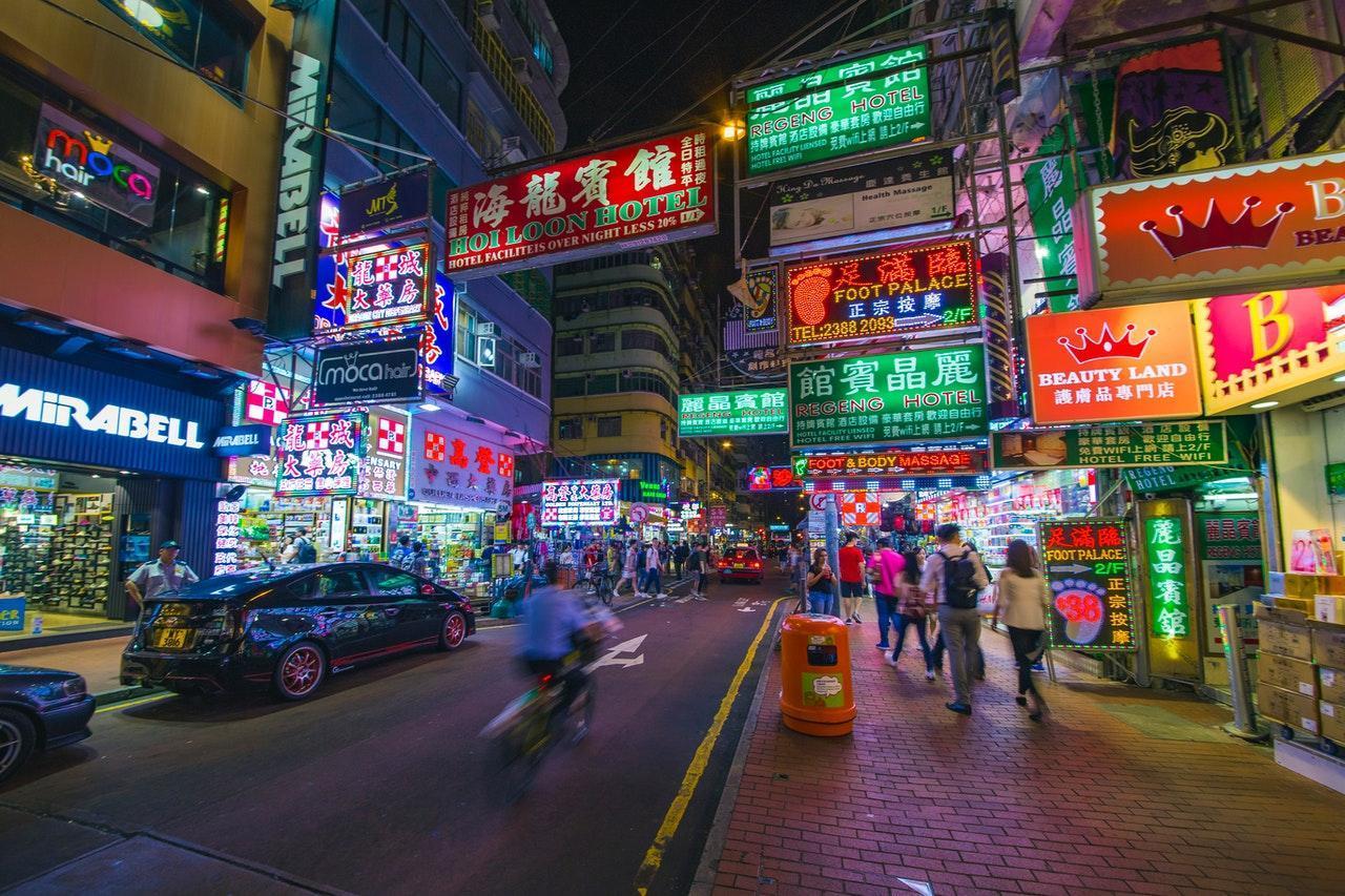 Things You Should Know Before Visiting Hong Kong