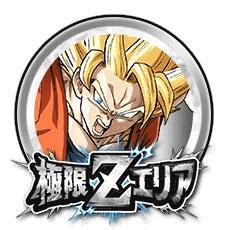 超サイヤ人2孫悟空(体)覚醒メダル[銀]