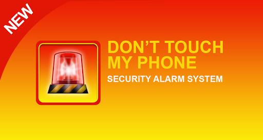 自分の携帯電話に触れるいけません