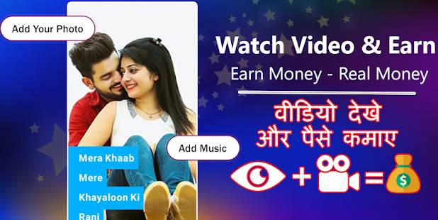 Download Guide For Watch Video & Earn Money For PC Windows and Mac apk screenshot 1