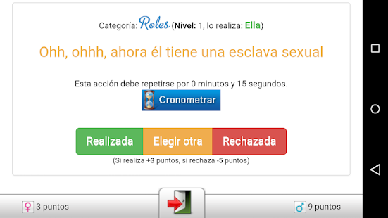 Wondersex (Activación con PIN)- screenshot thumbnail