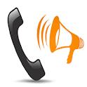 VOICE SPEED CALLER & SMS PLUS icon