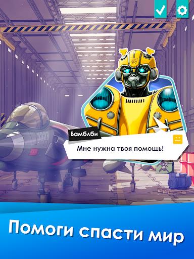 Трансформеры: Бамблби. Защитник screenshot 7