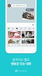 screenshot of Naver SmartBoard - Keyboard: Search,Draw,Translate