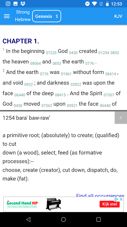 Bible Concordance - Strong's Concordance – (Android Apps