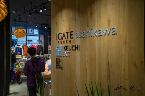 iGATE IKEUCHI asahikawa