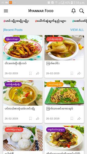 101 Myanmar Food Recipes u101fu1004u1039u1038u1001u103au1000u1039u1014u100au1039u1038u1019u103au102cu1038 u1041u1040u1040+ Apk 1