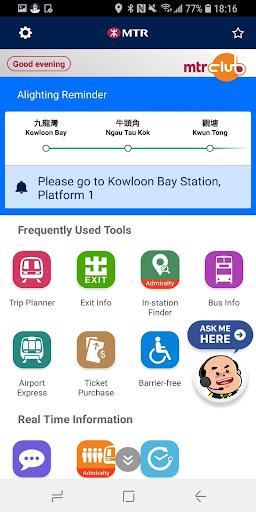 MTR Mobile  screenshots 1
