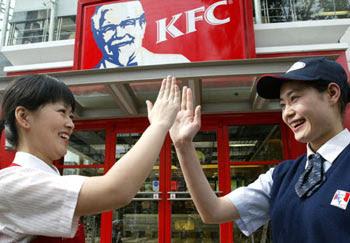 Nom et image de marque en Chine exemple KFC.jpg