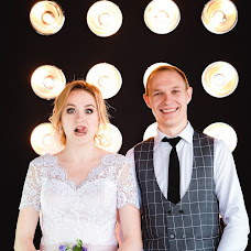 Wedding photographer Mariya Gucu (MariaGutsu). Photo of 01.09.2018