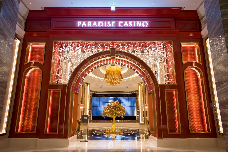 Seoul paradise city casino1