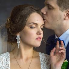 Wedding photographer Oleg Golshev (OlegNeo). Photo of 29.04.2016