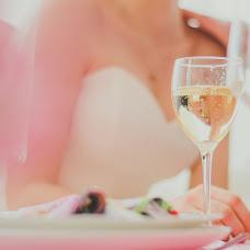 Wedding photographer Nadezhda Biryukova (bir22). Photo of 14.05.2017