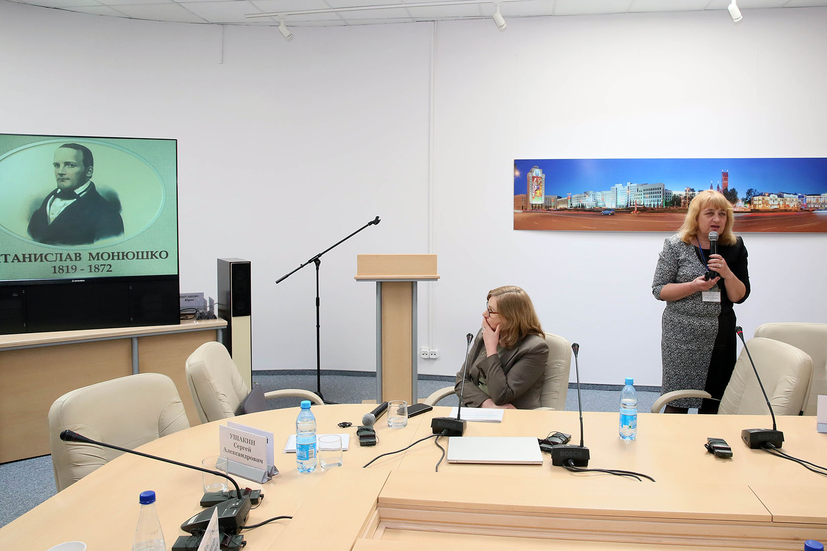Image30_ICOM Belarus Conference 2019