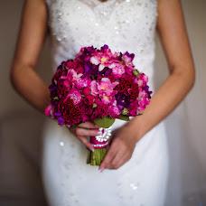 Wedding photographer Nadezhda Andreeva (Kraska). Photo of 14.03.2014