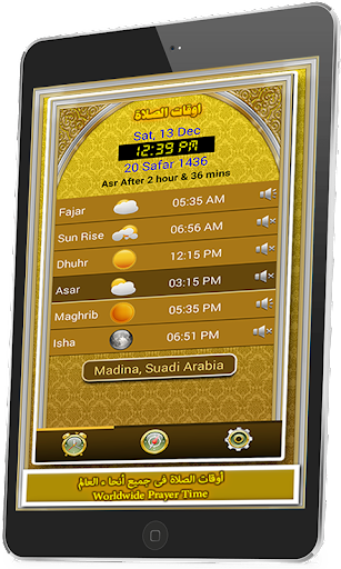 Prayer Times Qibla Guide